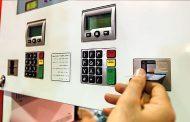 کارت سوخت خودرو و موتورسیکلت، پیگیری، دریافت و عملیات رمز